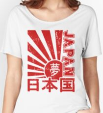 Vintage Japan Rising Sun Kanji T-Shirt Women's Relaxed Fit T-Shirt