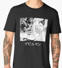 I'm a Devilman too Men's Premium T-Shirt