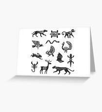 Tribe Animals Greeting Card