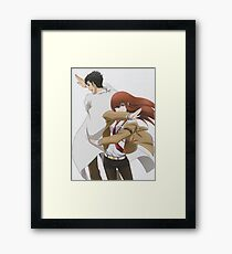 The Psy Congroo Framed Print
