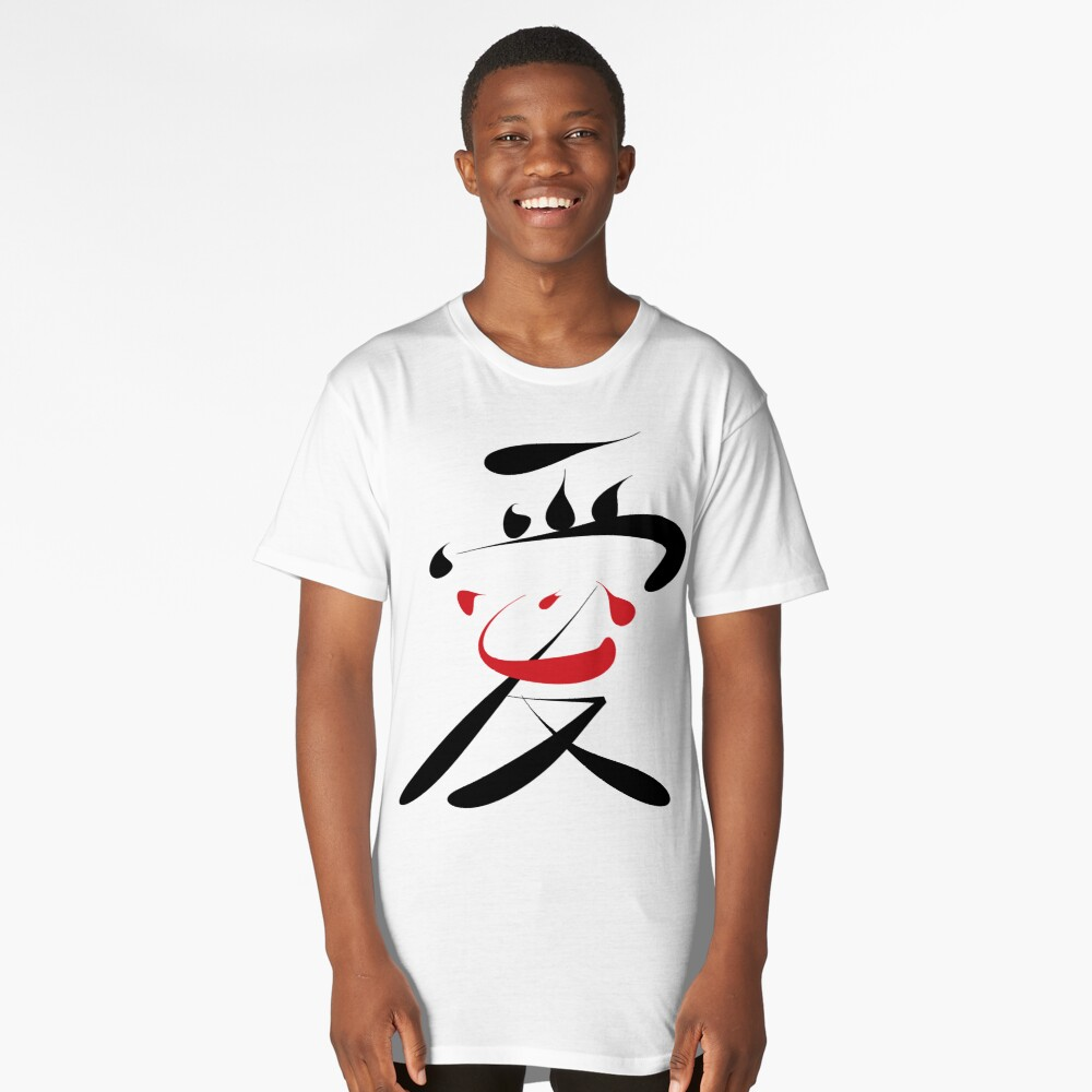 Traditional Chinese Calligraphy 'Ai Xin' (Loving Heart) Long T-Shirt Front