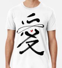 Ewige Liebe chinesische Kalligraphie Kanji   Schwarz Premium T-Shirt