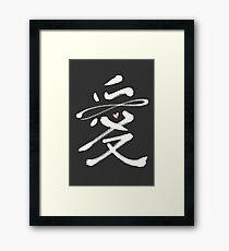 Eternal Love Chinese Calligraphy Kanji   Ivory Framed Print