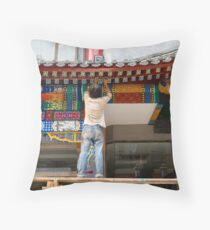 getting ready... Throw Pillow