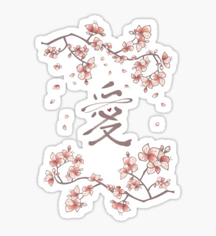 Pink Peach Blossoms and Eternal Love Calligraphy Symbol Sticker