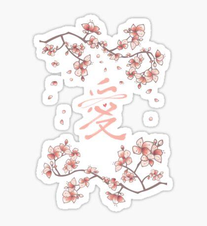 Ten Miles Of Pink Peach Blossoms Sticker