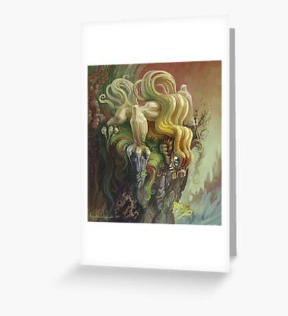 Curly Dragon Greeting Card