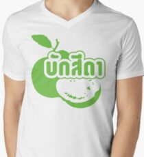 Baksida (Guava Fruit) ~ Farang written in Isaan Dialect Men's V-Neck T-Shirt