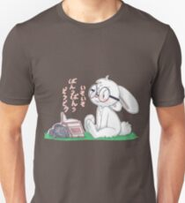 Dirty Bunny - Japanese Text T-Shirt