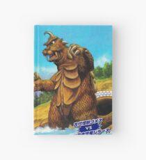 Horny Monster Fight Hardcover Journal