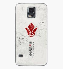 Mobile Suit Gundam Iron Blooded Orphans Tekkadan Phone Case Case/Skin for Samsung Galaxy