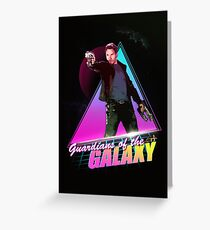 Guardians of the galaxy (retro 80s style) Greeting Card