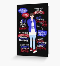 BTS Jungkook Quotes Greeting Card