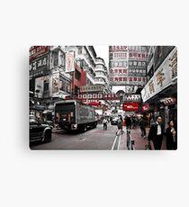 A Mong Kok minute Canvas Print