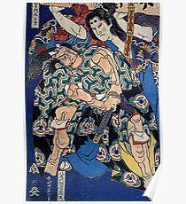 Kusunuki Tamonmaru by Katsushika Hokusai (Reproduction)  Poster