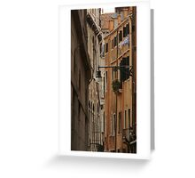 Close Quarters Greeting Card