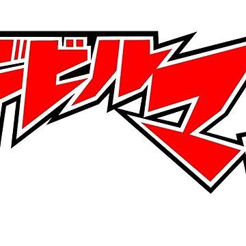 Devilman logo by Uxas