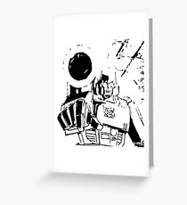 Megatron Greeting Card