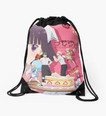 Blend S Stille Cafe (Better Version) Drawstring Bag
