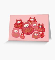 Good Luck Cat Darumas Greeting Card