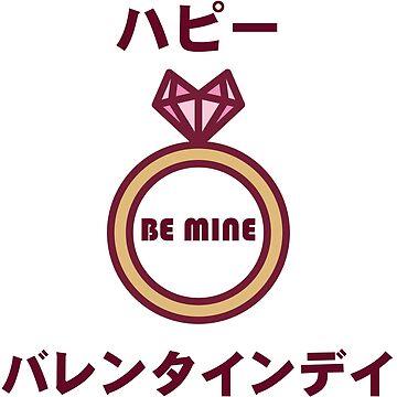 Happy Valentine's Day Be Mine Harajuku  by annawoodz