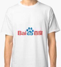 Baidu Merchandise Classic T-Shirt
