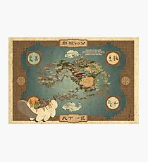 Avatar the Last Airbender Map Books 1-3 High Quality Photographic Print