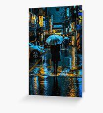 Incheon Rain Greeting Card