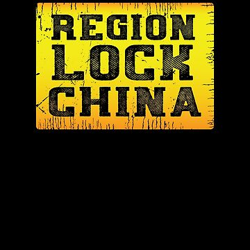 PUBG Region Lock China by oberdoofus