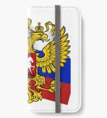 Российский флаг, Флаг российской федерации, Russian flag, Flag of the Russian Federation, Russia, Russian, flag, Russian Federation iPhone Wallet/Case/Skin