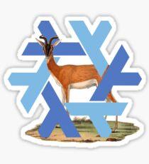 NixOS 18.03 Impala Sticker