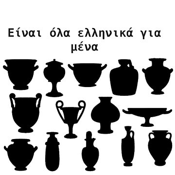 Its all Greek to me by thorhallericson