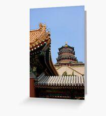 Summer Palace, Beijing, China Greeting Card