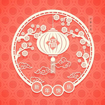 Chinese Lantern of Fortune by NomadicMarket