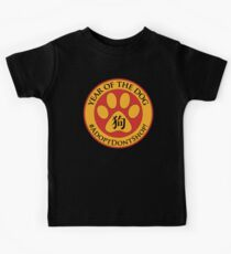 Year of the Dog Chinese New Year Adopt Don't Shop Golden Yellow Paw Print Kids Tee