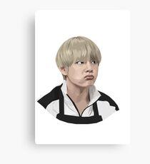 BTS V Eating Kimchi Canvas Print