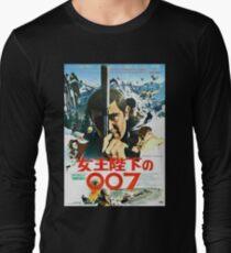 James Bond On Her Majesty's Secret Service 007 Long Sleeve T-Shirt