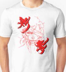 Revengeance 04 T-Shirt