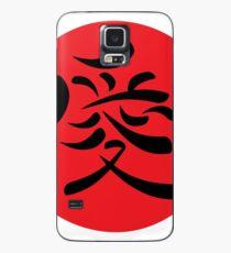 Japanese Love Kanji Case/Skin for Samsung Galaxy