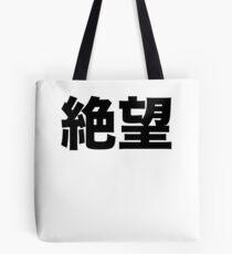 Despair Tote Bag