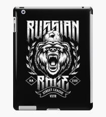 Russian Rage | White iPad Case/Skin