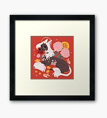 Familiar - Chinese Crested Framed Print