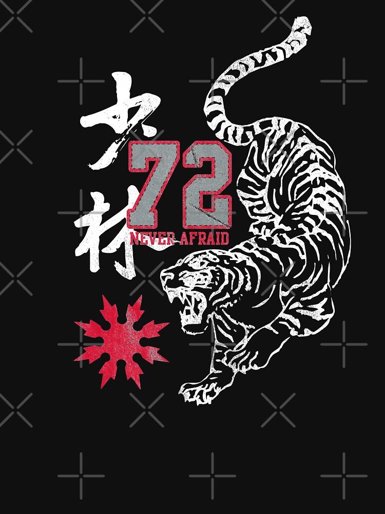 Karate Oriental Tiger Gym Vintage Martial Arts Kanji by thespottydogg