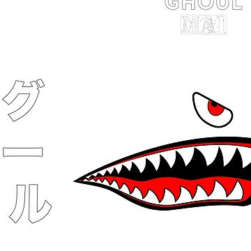 Ghoul - MA-1 by Crazy-Shark