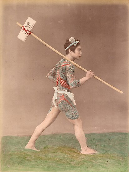 Japanese letter carrier by Fletchsan