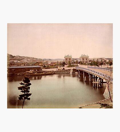 Yokohama Railway Station Photographic Print