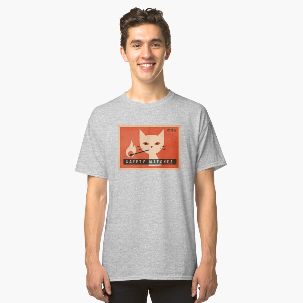 The smoking cat Classic T-Shirt Front