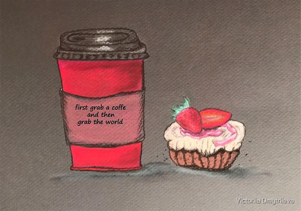 coffe start by Victoriia Dmytriieva