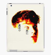 Midnight Wasteman iPad Case/Skin