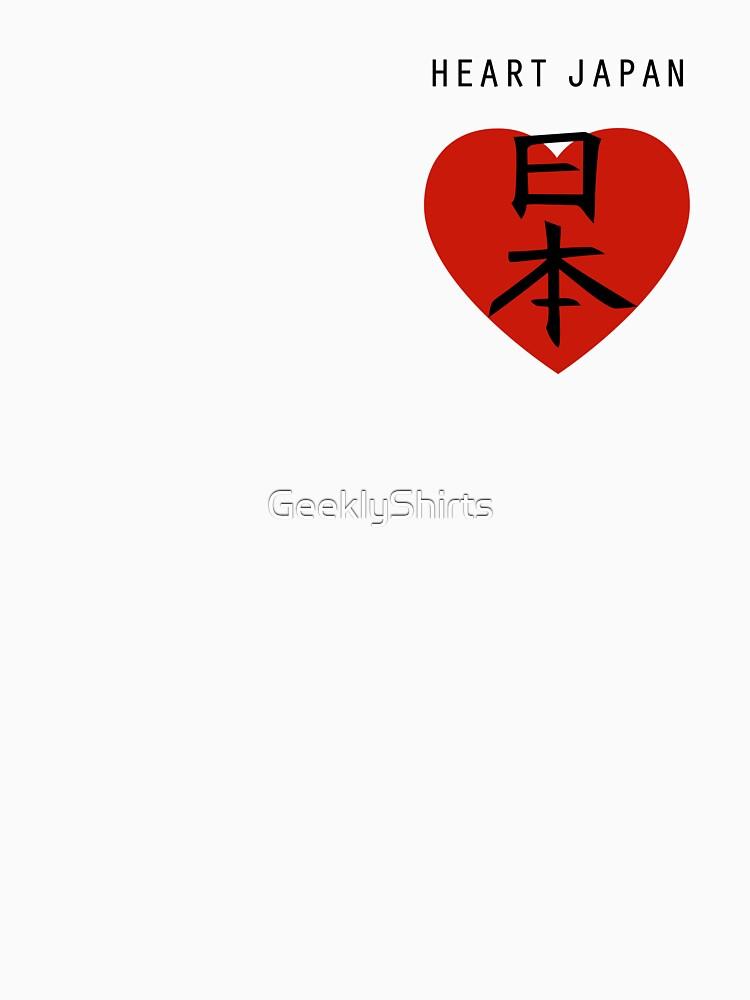 HEART JAPAN - 0197 by GeeklyShirts